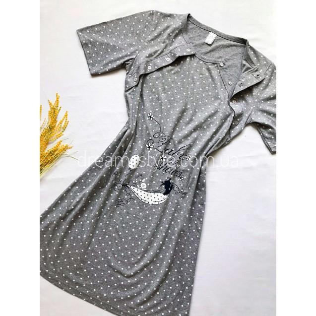 Женская рубашка для кормящих мам